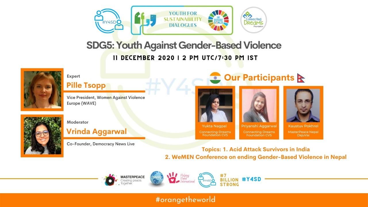 SDG5: Youth Against Gender-Based Violence