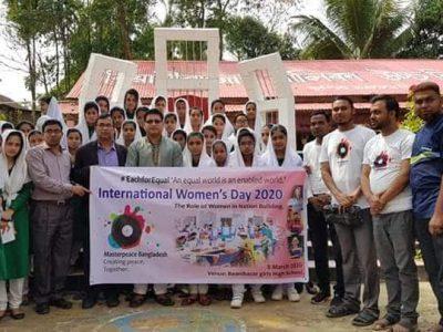 IWD - Bangladesh 2020