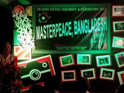 MASTERPEACE BANGLADESH- PHOTO CONTEST 24 JANUARY 2018 cover