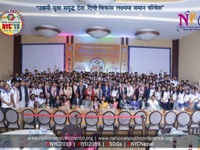 Nepal Youth Conference2